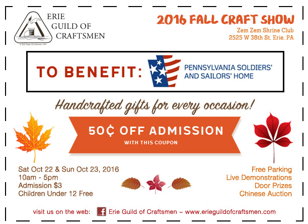 2016-guild-fall-flyer